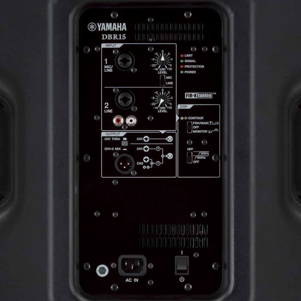 Активная акустическая система Yamaha DBR15