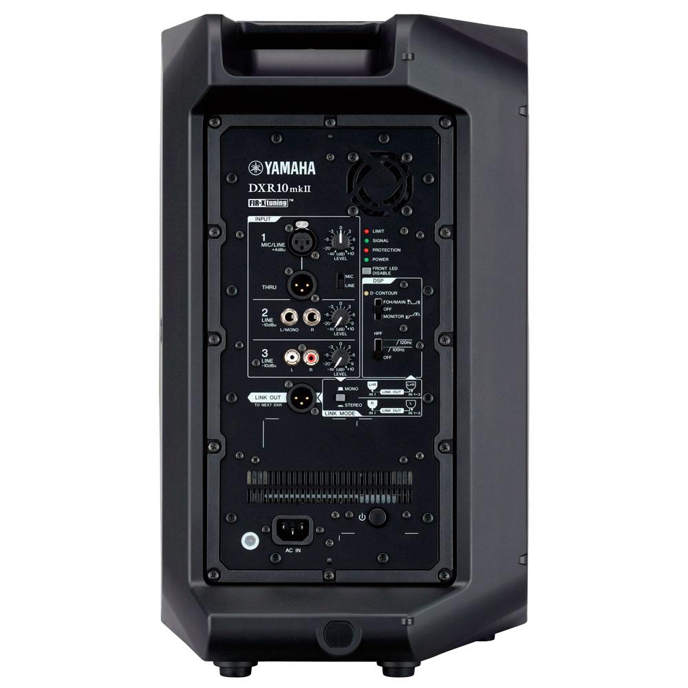 Активная акустическая система Yamaha DXR10MKII