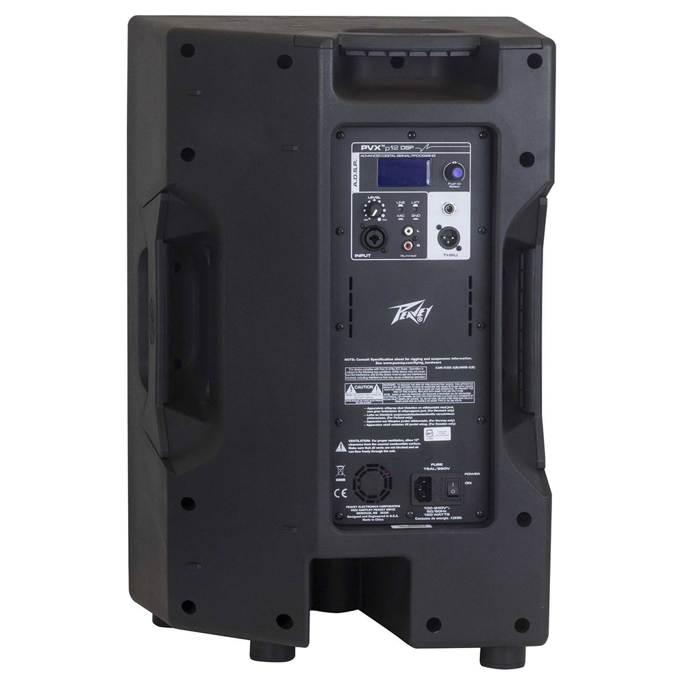 Активная акустическая система Peavey PVXp 12 DSP