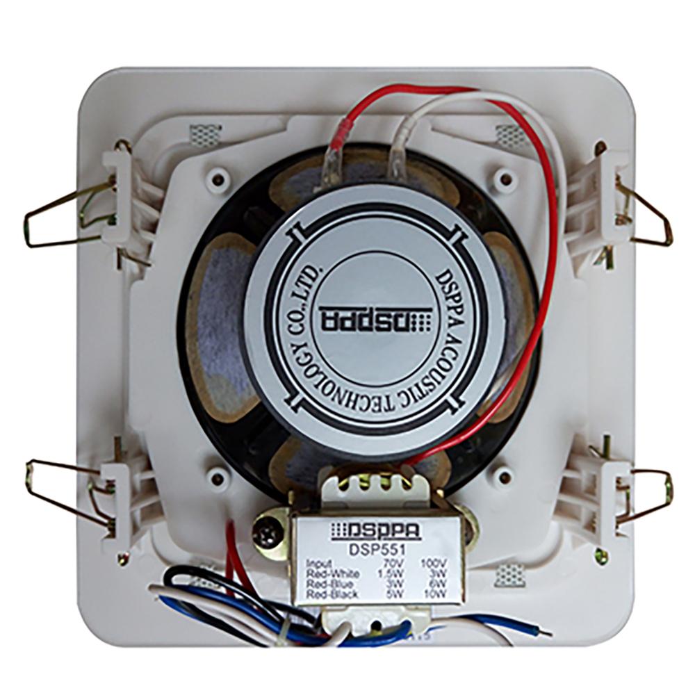Потолочный громкоговоритель DSPPA DSP551