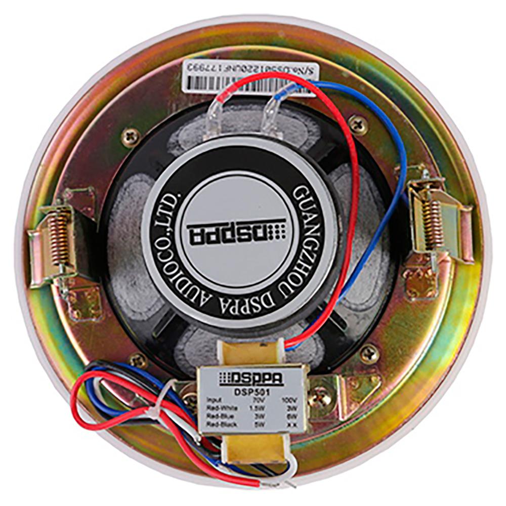 Потолочный громкоговоритель DSPPA DSP501