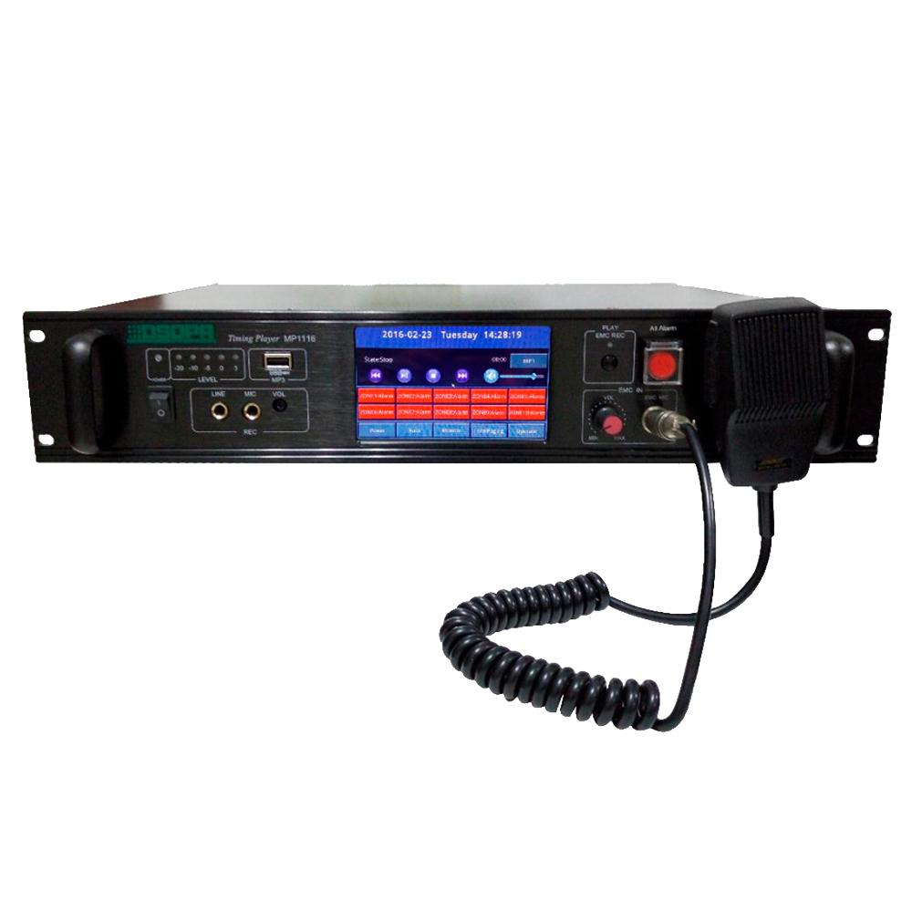 10 зонная система управления DSPPA MAG1116
