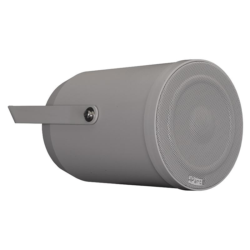 Звуковой всепогодный прожектор APart MP26-G