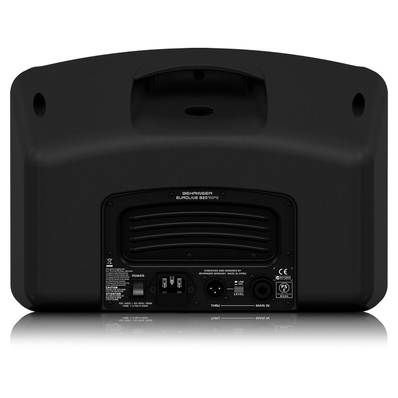 Активная акустика Behringer EUROLIVE B207MP3