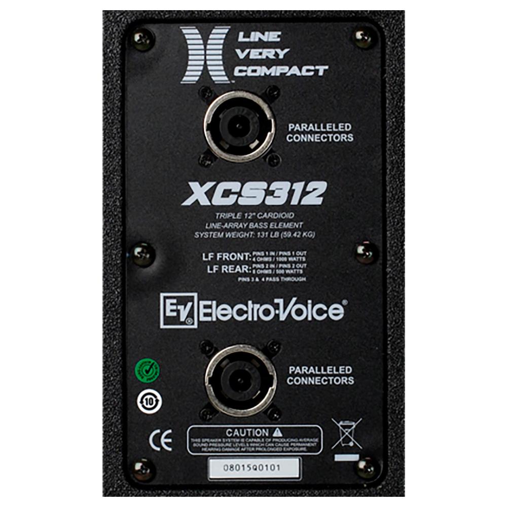 Элемент линейного массива Electro-Voice XCS312