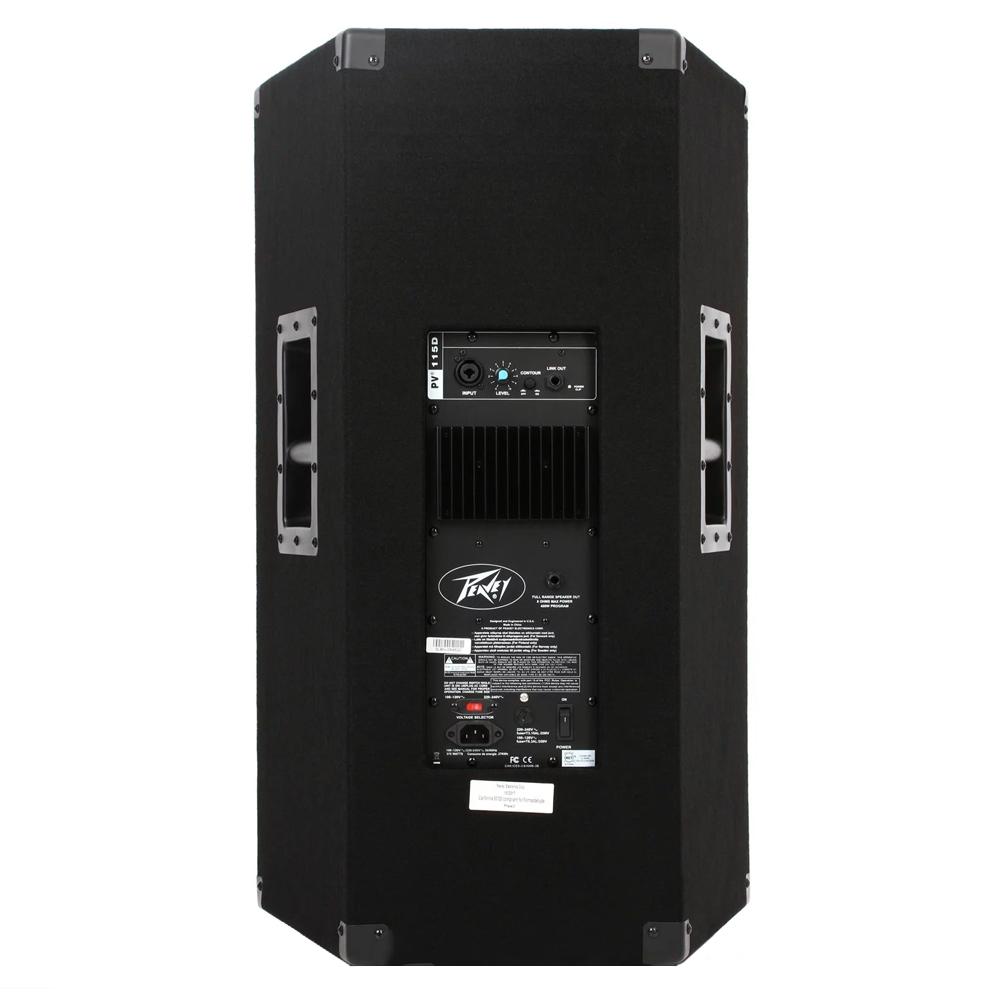 Активная акустическая система Peavey PV 115D