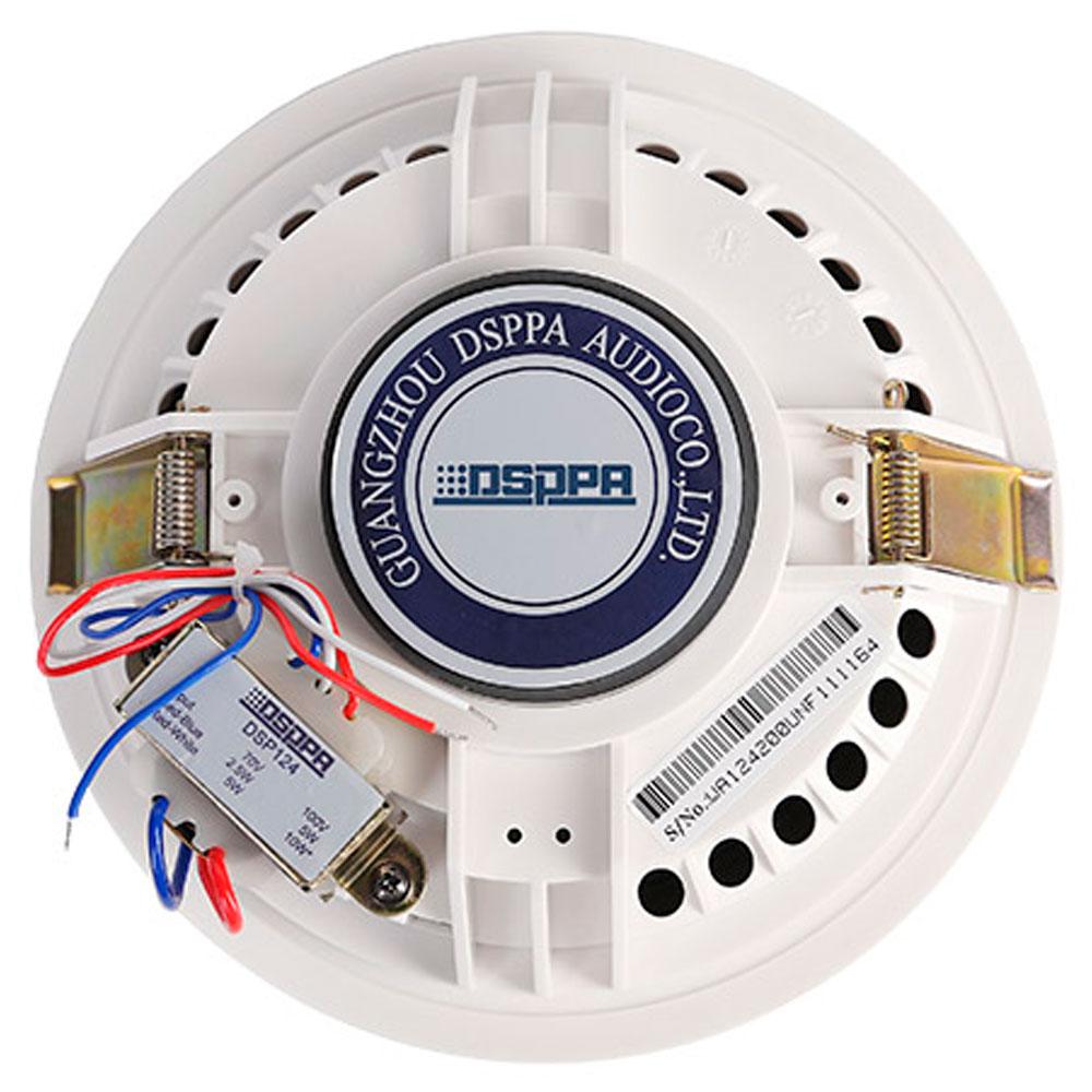 Потолочный громкоговоритель DSPPA DSP124