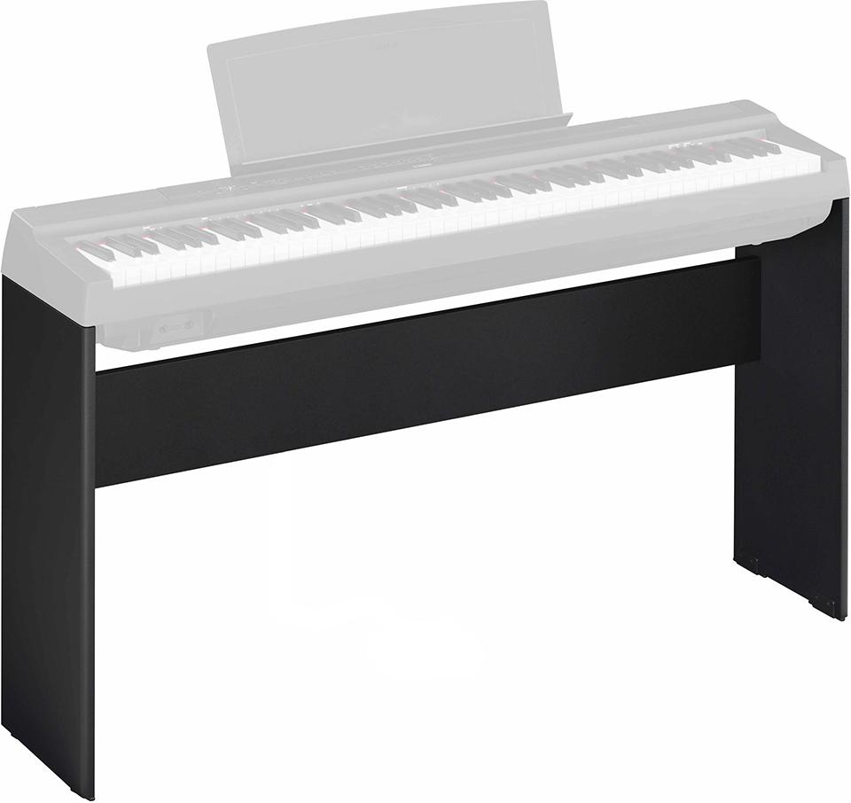 Стойка для клавишных Yamaha L-125 B