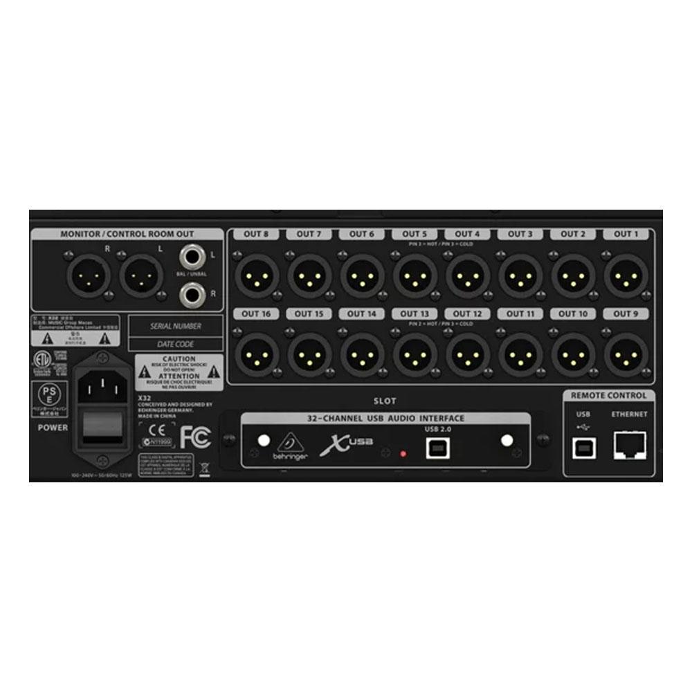 Цифровый микшерный пульт Behringer X32-TP