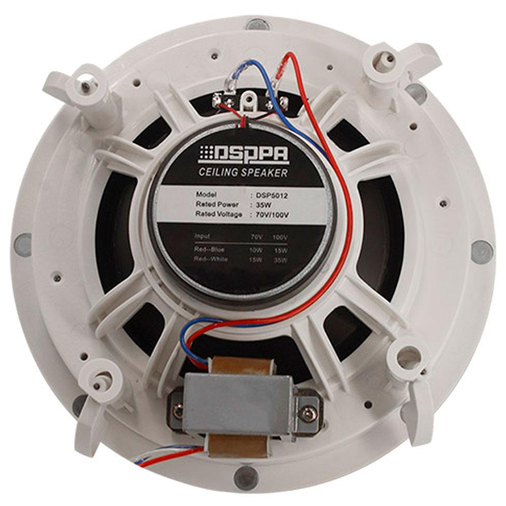 Потолочный громкоговоритель DSPPA DSP5012