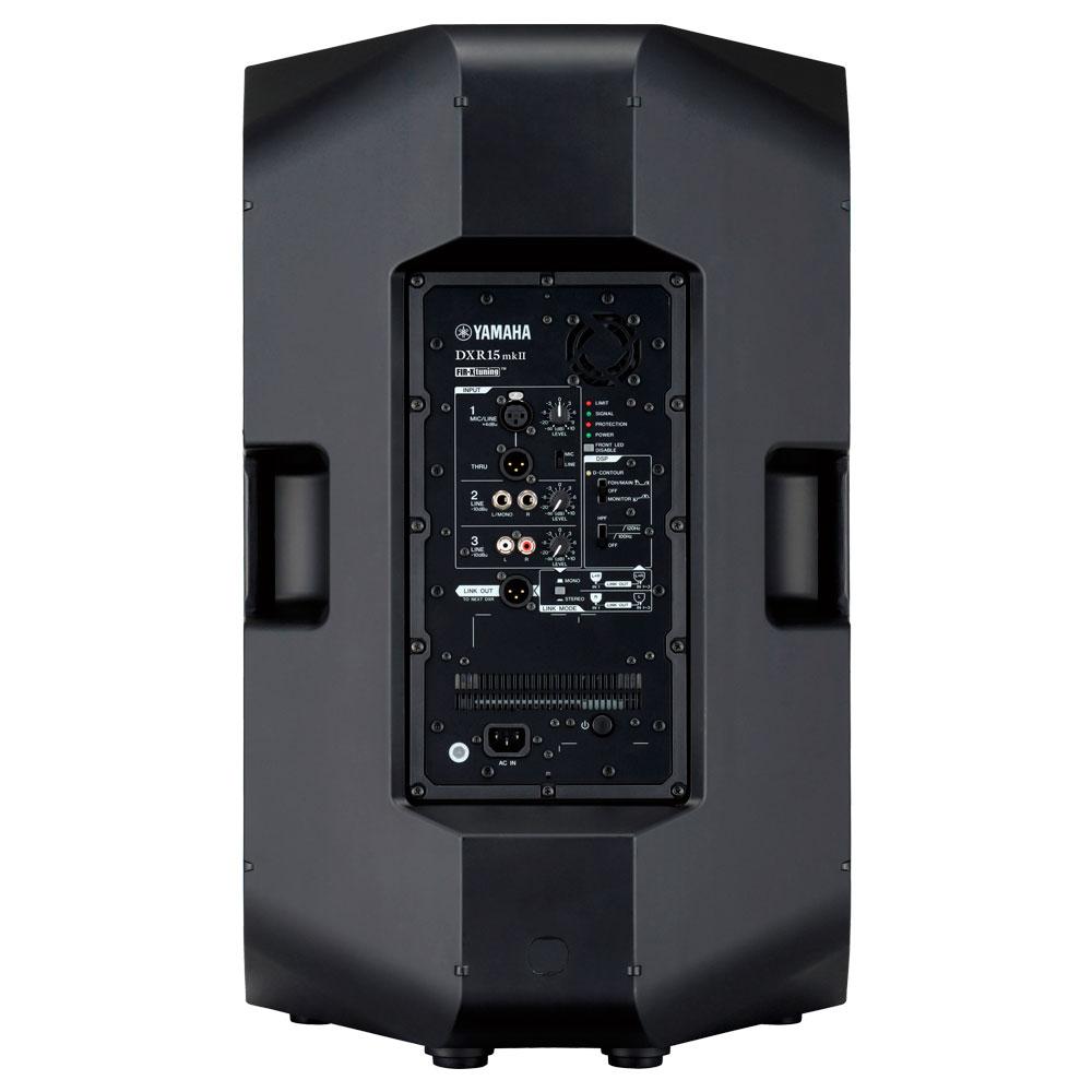 Активная акустическая система Yamaha DXR15MKII