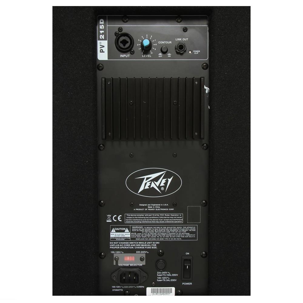 Активная акустическая система Peavey PV 215D