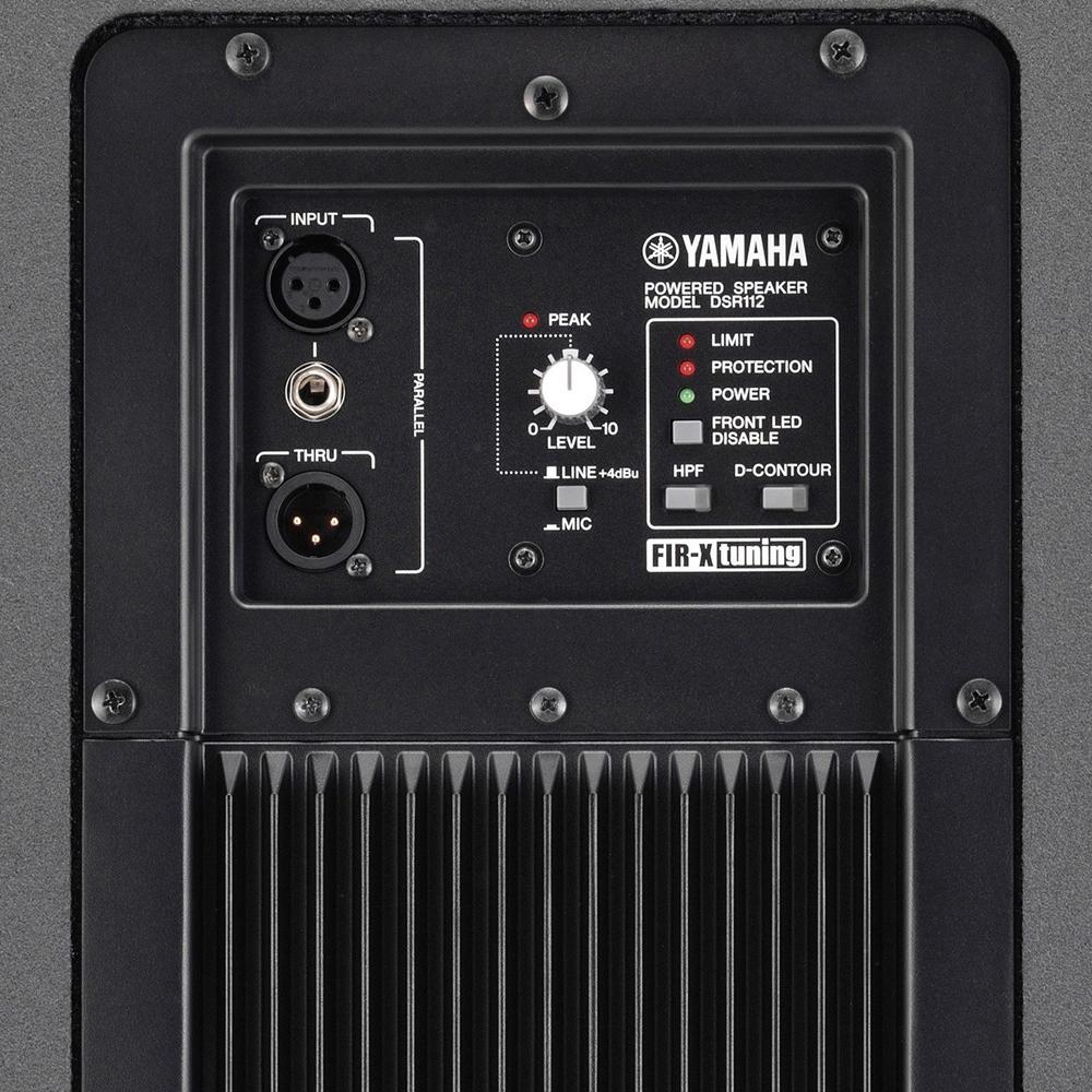 Активная акустическая система Yamaha DSR112
