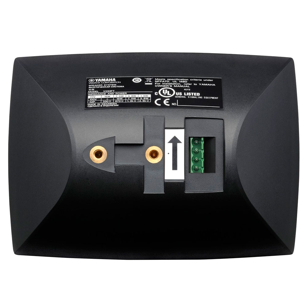 Настенный громкоговоритель Yamaha VXS3FT (пара)