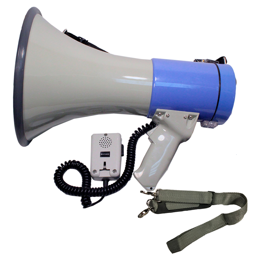 Ручной громкоговоритель (мегафон) HW2501/B